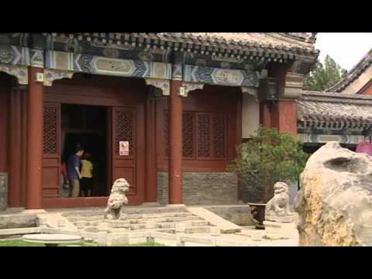 What the Ancients Knew - 2 of 3 China